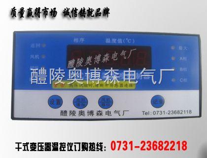 干变温控器相关搜索:ld-b10-100,ld-b10-10d,ld-b10-10e, ld-b10-10f