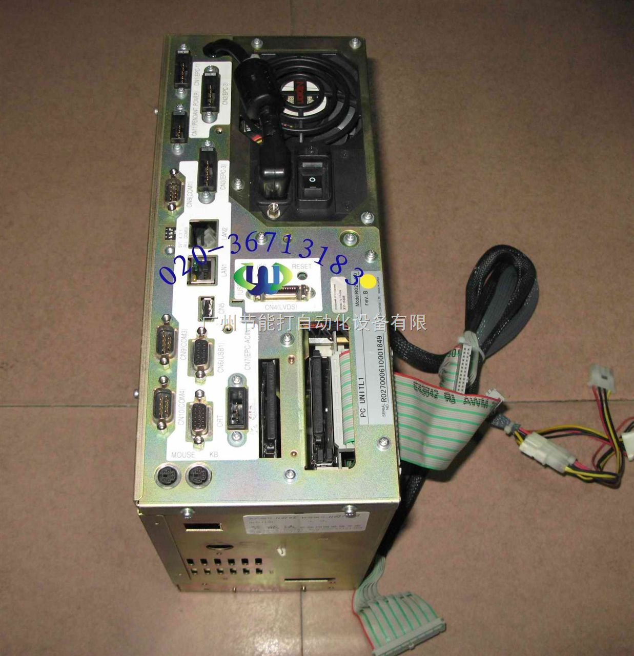 电路板 机器设备 1237_1280