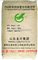 齐全-PVC热稳定剂-701