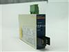 安科瑞 BM-DI/IS 直流电流隔离器