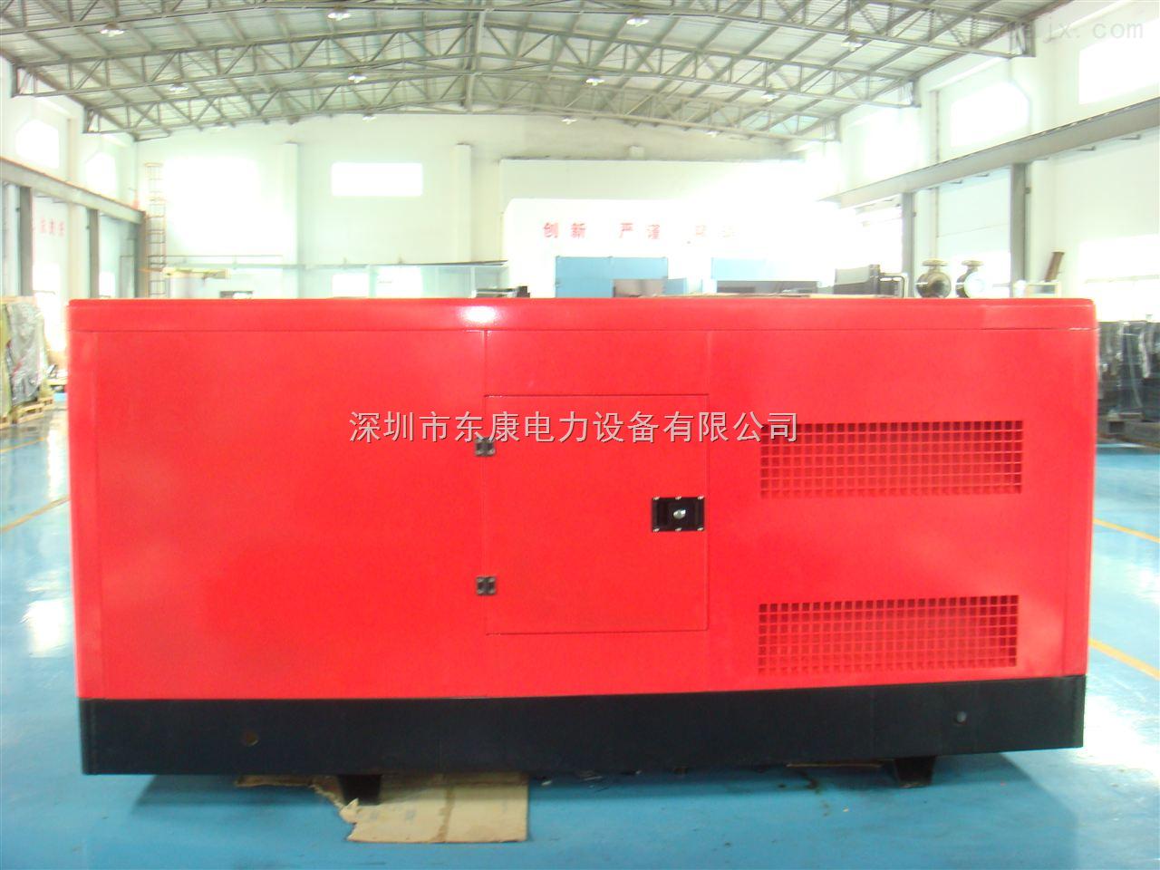 东莞柴油发电机厂家 深圳市 东康电力 设备有限 高清图片