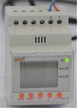 安科瑞 ACM2 一体式配电线路过负荷监控装置