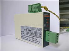 安科瑞 WH03-11/HH 导轨安装温湿度控制器