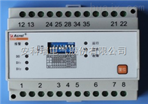 安科瑞 AFPM3-2AV 消防电源两路三相交流电压电源监控??? /></a></td>  </tr>  </tbody>  </table>  <div onclick=