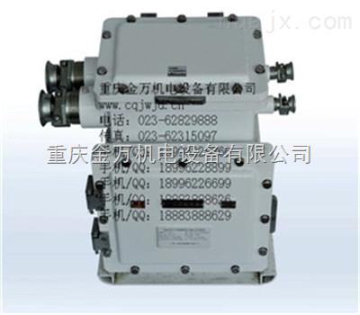 kdg127矿用隔爆型双电源自动切换箱