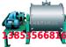 龙兴- 供应研磨设备-三辊研磨机、立式、卧式球磨机、胶体磨