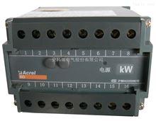 安科瑞 BD-TR/A PT100可显示温度的热电阻变送器
