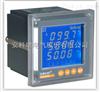 安科瑞 复费率网络仪表 ACR210ELF 带485通讯接口