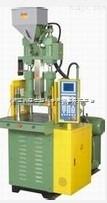二手立式注塑机供应-深圳奥德威二手注塑机械