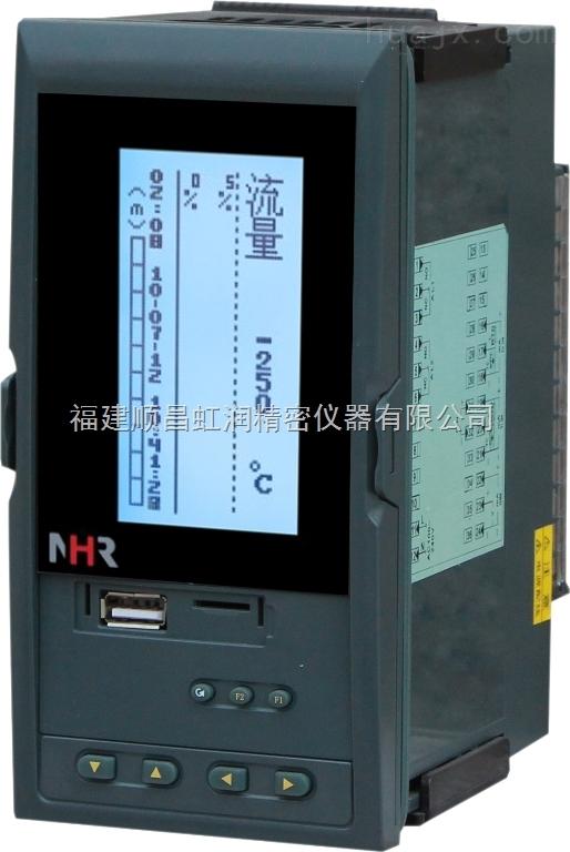 虹润仪表NHR-7630/7630R系列液晶天然气流量积算控制仪/记录仪