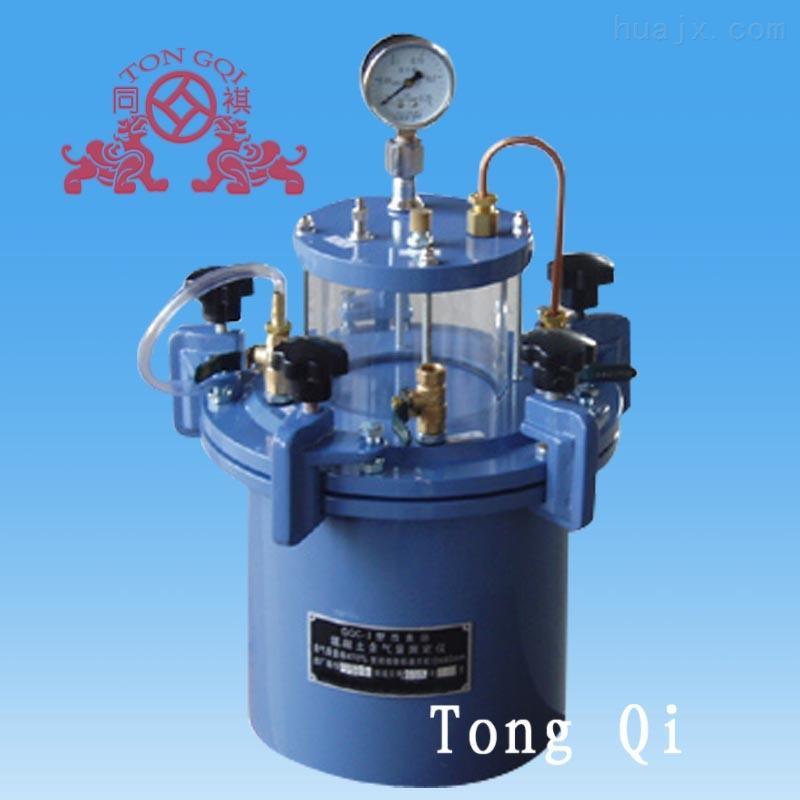 改良法混凝土含气量测定仪
