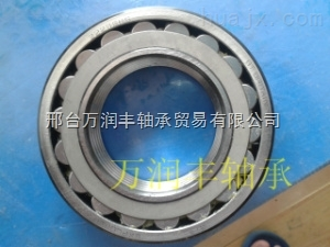 洛阳原厂22220 CK轴承调心滚子轴承 减速机轴承