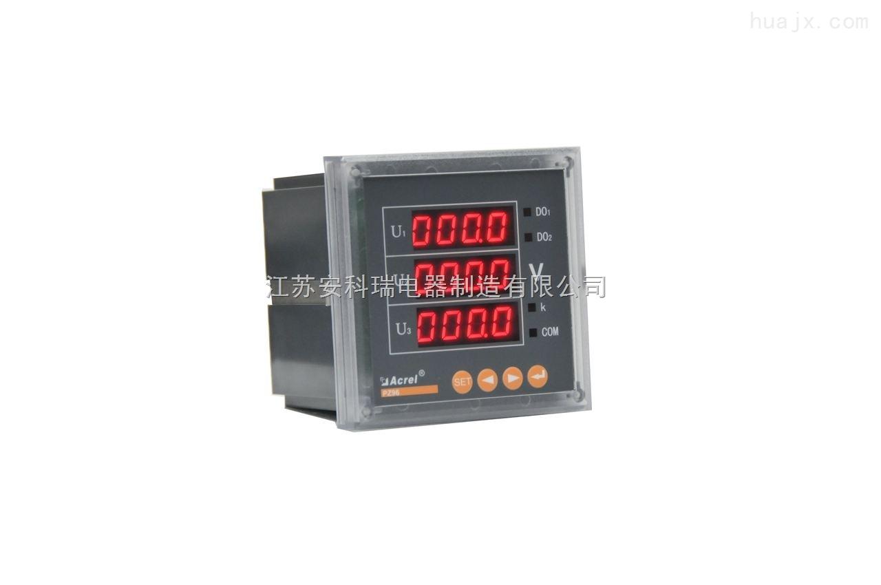 pz96-av3数显三相电压表