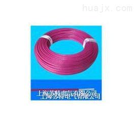 UL1727 (PFA)铁氟龙线