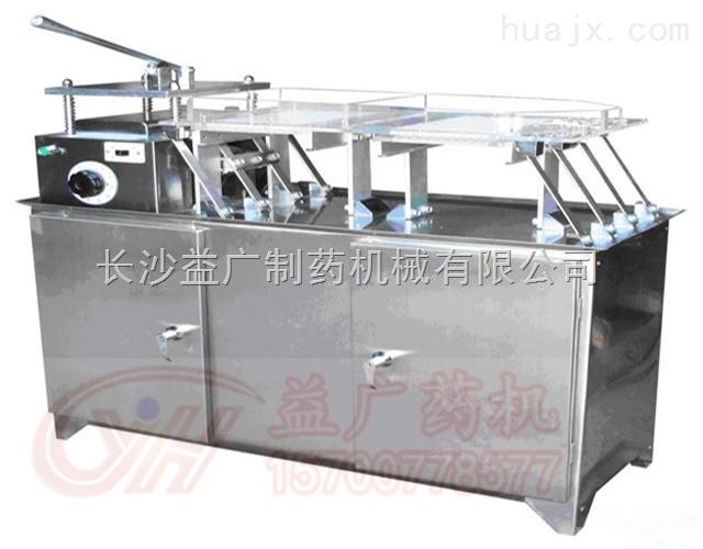 JCT-198 胶囊充填机