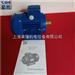 MS8024-NMRW050-紫光铸铝减速机配套紫光三相异步电机