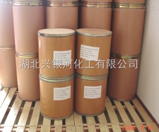 次磷酸镁湖北武汉生产厂家
