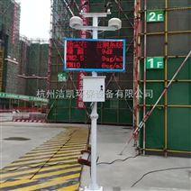 绍兴扬尘在线监测系统 工地PM2.5噪声监测仪