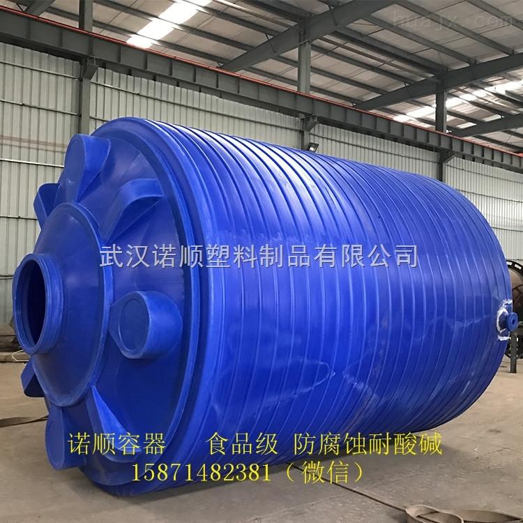 湖北20立方塑料水箱供应厂家