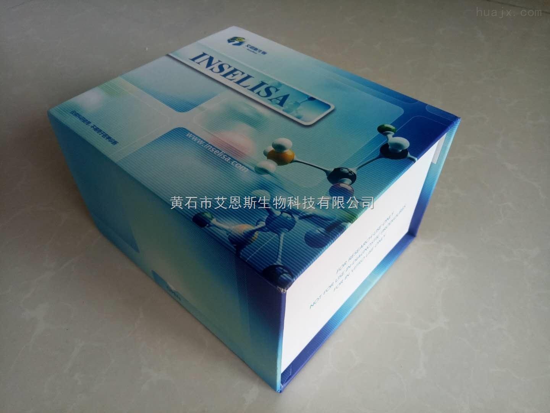 大鼠基质金属蛋白酶抑制因子2(TIMP-2)酶联免疫试剂盒(ELISA试剂盒)