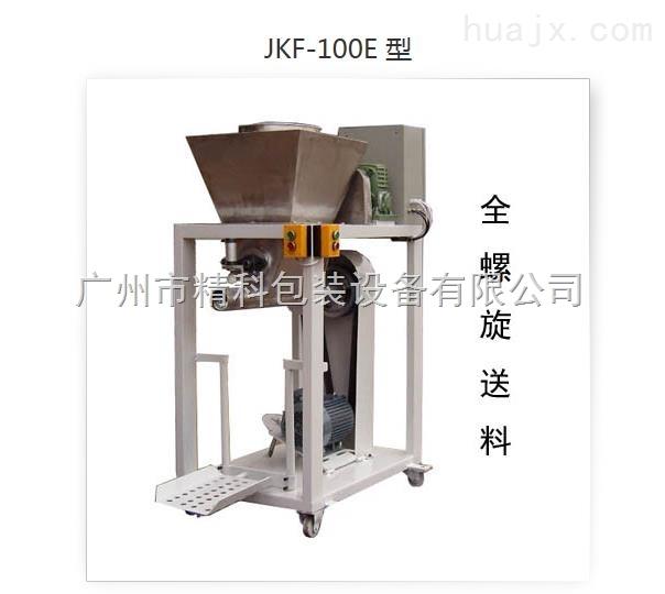 厂家供应阀口袋包装机 淀粉简易包装机 JKF-100E小型装袋机