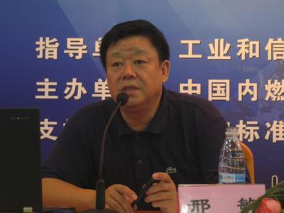 邢敏:我国内燃机节能减排关键要做好四个任务