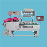 CCP-L500S L型全自动伸缩包装封切机