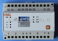 安科瑞 AFPM3-AVI 消防电源三相交流电流电压电源监控模块