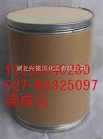 富马酸喹硫平原料药厂家