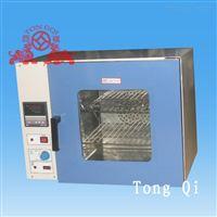 DHG-9030A不锈钢电热鼓风干燥箱