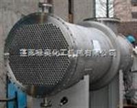 不锈钢反应釜冷凝器