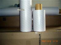 代理日本各型号日东胶带 双面胶 工业胶带 布基胶带