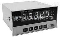 TS-5显示控制仪表