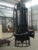 潜水泥砂泵,砂泵,采砂泵,吹砂泵