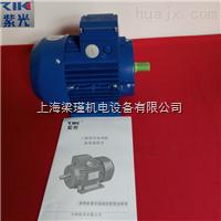 紫光铸铝减速机配套紫光三相异步电机