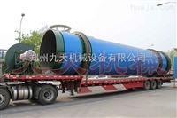 1300吨每天煤泥烘干方案 煤泥烘干机 环保煤泥干燥