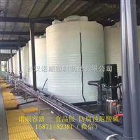 湖北20立方塑料水箱厂家
