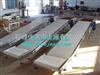 饺子机输送带|包子机输送带|汤圆机输送带厂家供应