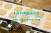 饺子机传送带 包子机传送带 汤圆机传送带厂家供应