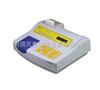 WGZ-200A浊度计|WGZ-200A浊度仪价格