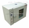 高性能DHP9032电热恒温培养箱厂家直销