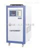 化工冷水机-反应釜冷水机