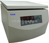 TD6K台式低速医用实验室离心机