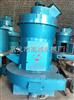 雷蒙磨粉机沈阳雷蒙磨粉机,雷蒙磨粉机价格,雷蒙磨粉机厂家,河南巩义高峰机械厂