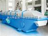 柠檬酸专用振动流化床干燥机