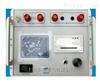 JG602型发电机交流阻抗测试仪