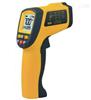 GM700红外测温仪