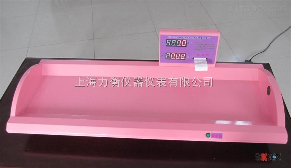 打印超声波婴儿秤价格,婴儿秤*