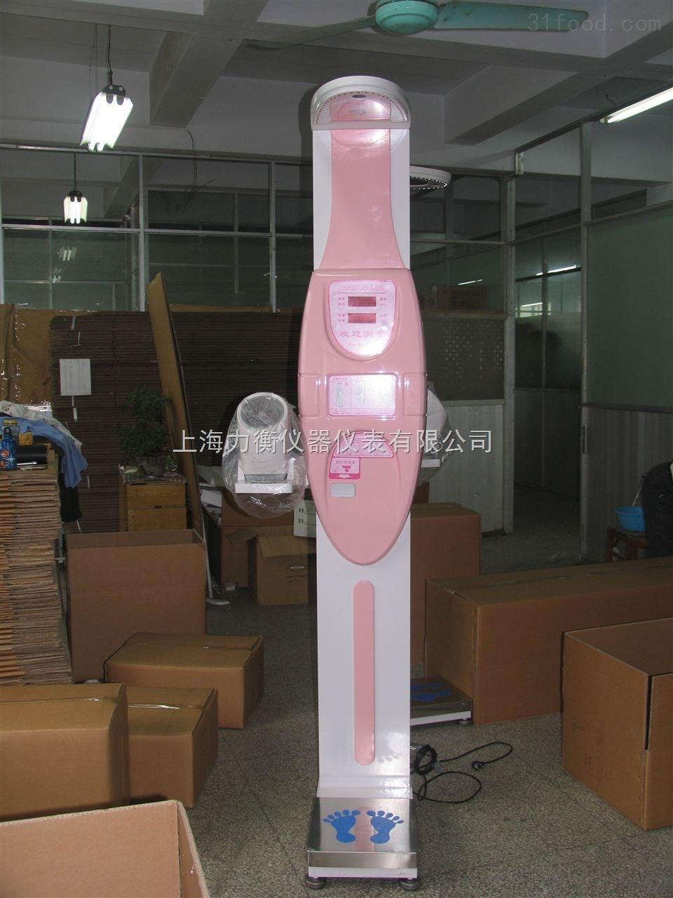 800型脂肪测量身高体重秤,超声波人体秤,医院体检仪